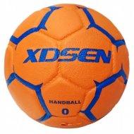 Мяч гандбольный, KAH-P0.
