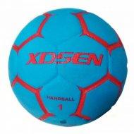Мяч гандбольный, KAH-P1.