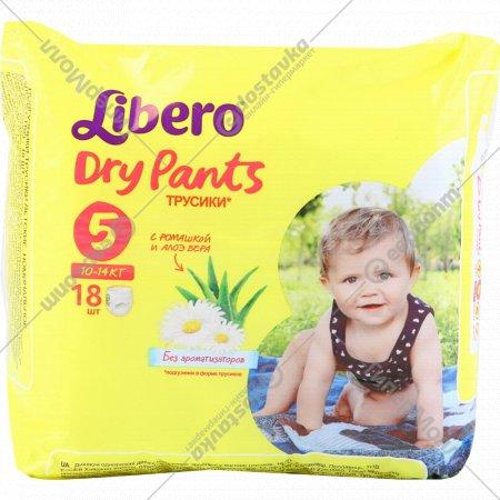 Подгузники-трусики «Libero» dry pants 5, 10-14 кг, 18 шт.