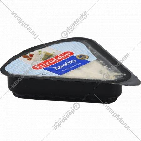 Сыр мягкий «Данаблу» «Friendship» классический 50%, 100 г.