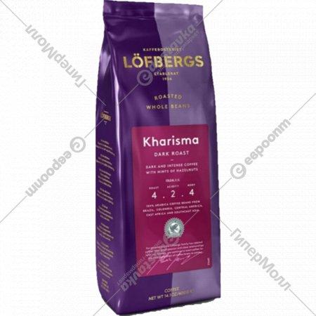 Кофе в зернах «Lofbergs Lila Kharisma» 400 г.