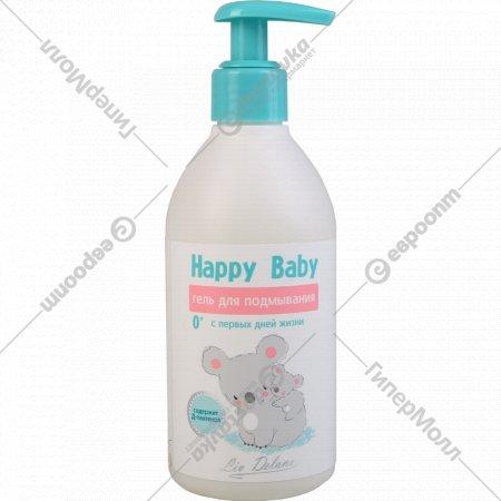 Гель для подмывания «Happy Baby» +0 с первых дней жизни, 300 г.