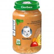 Пюре «Gerber» лакомство по-итальянски, с 10 месяцев, 190 г.