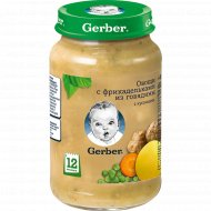 Пюре «Gerber» овощи с фрикадельками из говядины, с 12 месяцев, 190 г.