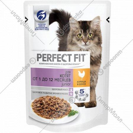 Влажный корм для котят до 12 месяцев «Perfect Fit» с курицей, 85 г