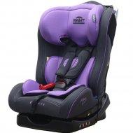 Автокресло «Rant» Fiesta Purple.