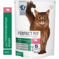 Корм сухой «Perfect Fit» для стерилизованных кошек с говядиной, 650 г
