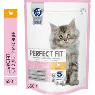 Корм сухой для котят до 12 месяцев «Perfect Fit» с курицей, 650 г