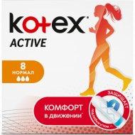 Тампоны женские гигиенические «Kotex» Active Normal, 8 шт.