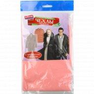 Чехлы для одежды «Avikomp» с запахом лаванды, 65 х 110 см, 2 шт.