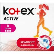Тампоны женские гигиенические «Kotex» Active Super, 8 шт.