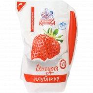 Йогурт «Бабушкина крынка» с клубникой 1%, 800 г.
