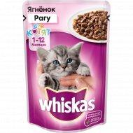 Корм для котят «Whiskas» рагу с ягненком, 85 г.
