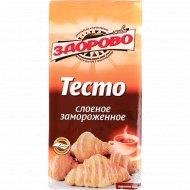 Тесто слоёное «Живи здорово» замороженное, 450 г.