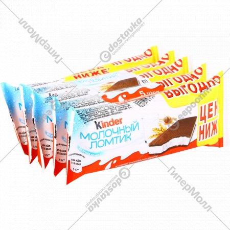 Пирожное «Kinder» молочный ломтик, 5x28 г.