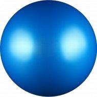 Мяч гимнастический, 1-D75, серебристо-серый.