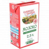 Молоко «Славянские традиции» стерилизованное, 2.5 %, 1 л.
