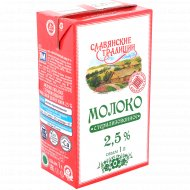 Молоко «Славянские традиции» стерилизованное 2.5 %, 1 л.