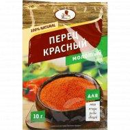 Перец красный «Эстетика вкуса» молотый, 10 г.
