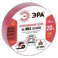 Изолента «Эра» 15 мм х 20 м, красная.