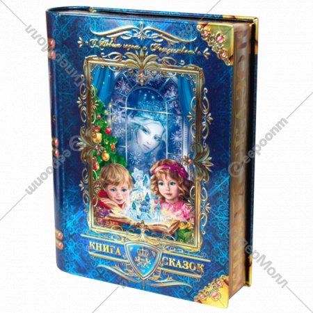 Новогодний подарок «Снежная королева» 700 г.
