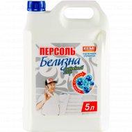 Белизна «Кеmi Персоль» активный хлор, 5000 мл.