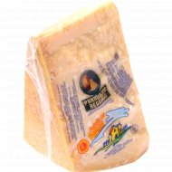Сыр твердый «Parmigiana Reggiano» 32%, 1 кг., фасовка 0.2-0.3 кг