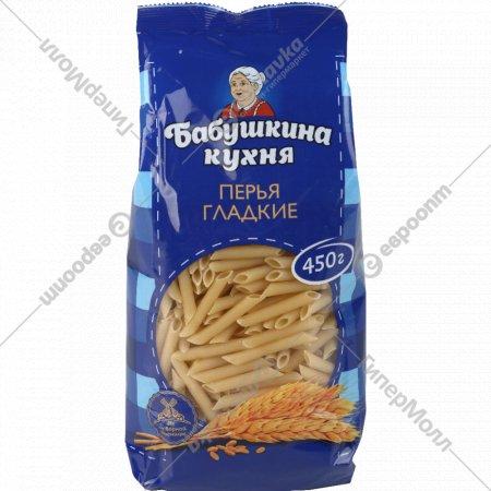 Макаронные изделия «Бабушкина кухня» перья гладкие, 450 г.