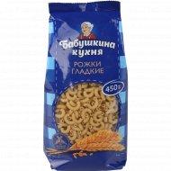 Макаронные изделия «Бабушкина кухня» рожки гладкие, 450 г.