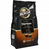 Кофе жареный в зернах «Жокей» эспрессо, 800 г.