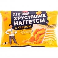 Кулинарное изделие «Хрустящие наггетсы» с сыром, замороженные, 290 г