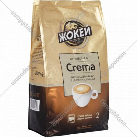 Кофе в зернах «Жокей» Crema, 800 г.