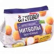 Кулинарное изделие «Хрустящие митболы» замороженные, 290 г