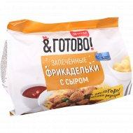 Кулинарное изделие «Фрикадельки с сыром» замороженные, 290 г