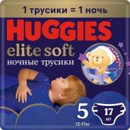 Трусики «Huggies» Elite Soft размер 5, 12-17 кг, 17 шт