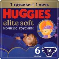 Трусики «Huggies» Elite Soft, размер 6, 15-25 кг, 16 шт