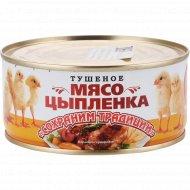 Консервы мясные «Мясо цыпленка тушеное» 300 г