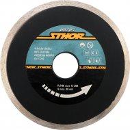 Диск отрезной «Sthor» сплошной, EN 125 мм