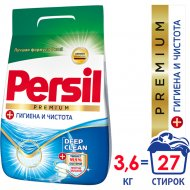 Стиральный порошок «Persil» Premium, Для Белого, 3.65 кг