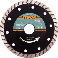 Диск отрезной «Sthor» турбо, EN 125 мм