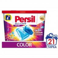 Капсулы для стирки «Persil» Color для цветного белья, 21 шт.
