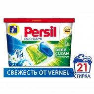 Капсулы для стирки «Persil» Свежесть от Vernel для белого белья,21шт.