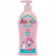 Крем-гель для душа «Алиса» для детей нежное очищение, 350 мл.