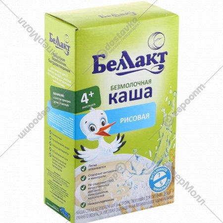 Каша рисовая «Беллакт» безмолочная, 200 г.