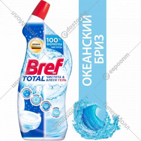 Средство чистящее «Bref» для унитаза, чистота и блеск океан, 700 мл.