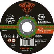 Диск отрезной «Ruby» 180х1.6х22.23 мм
