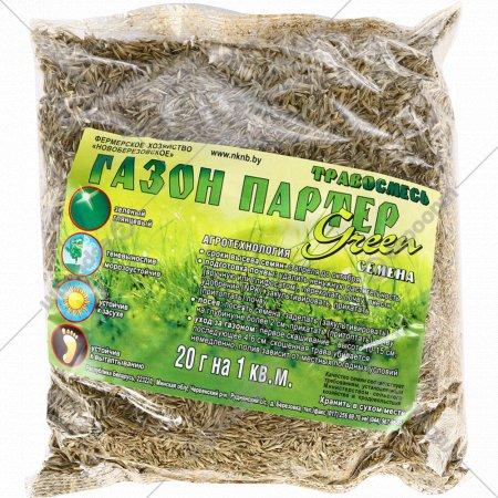 Травосмесь «Газон партер Green» 500 г.