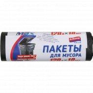 Пакеты для мусора «Avikomp» повышенной прочности 120 л, 10 шт.