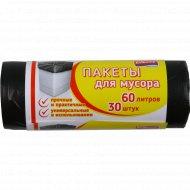 Пакеты для мусора «Avikomp» 60 л, 30 шт.