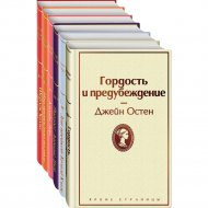 «Праздничный салют» комплект из 6 книг.